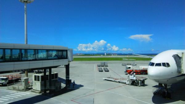 空港から外を見る